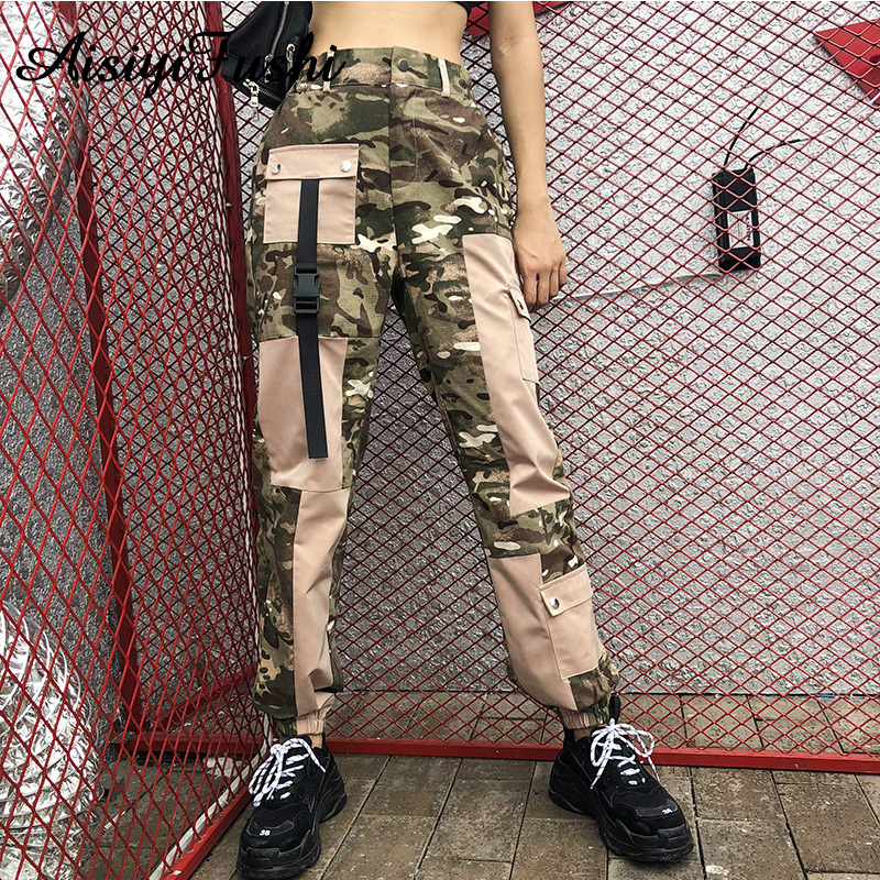 High Waist Camouflage   Pants   Loose Joggers Women Army Harem Camo   Pants   Streetwear Punk Cargo   Pants   Women   Capris   Trousers