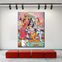 Framework Or Frameless 1 Piece Canvas HD Printed Lord Shiva And Parvati Poster Home Decorative Living Room Wall Art Pictures благовония shiva parvati ramakrishna