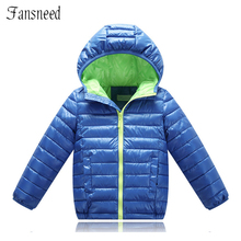 2016 new winter cotton – padded clothes thick down jacket solid color children's clothing for boys and girls hooded coat