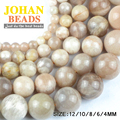 Sun stone beads Natural Stone High quality Pretty Round Loose beads ore ball 4/6/8/10/12MM bracelet beads for jewelry making DIY