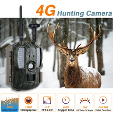 Full 1080P Video Recorder Night Visible Support Android IOS Apps 4G GSM Hunting Camera Infrared Motion Detector Intruder alarm