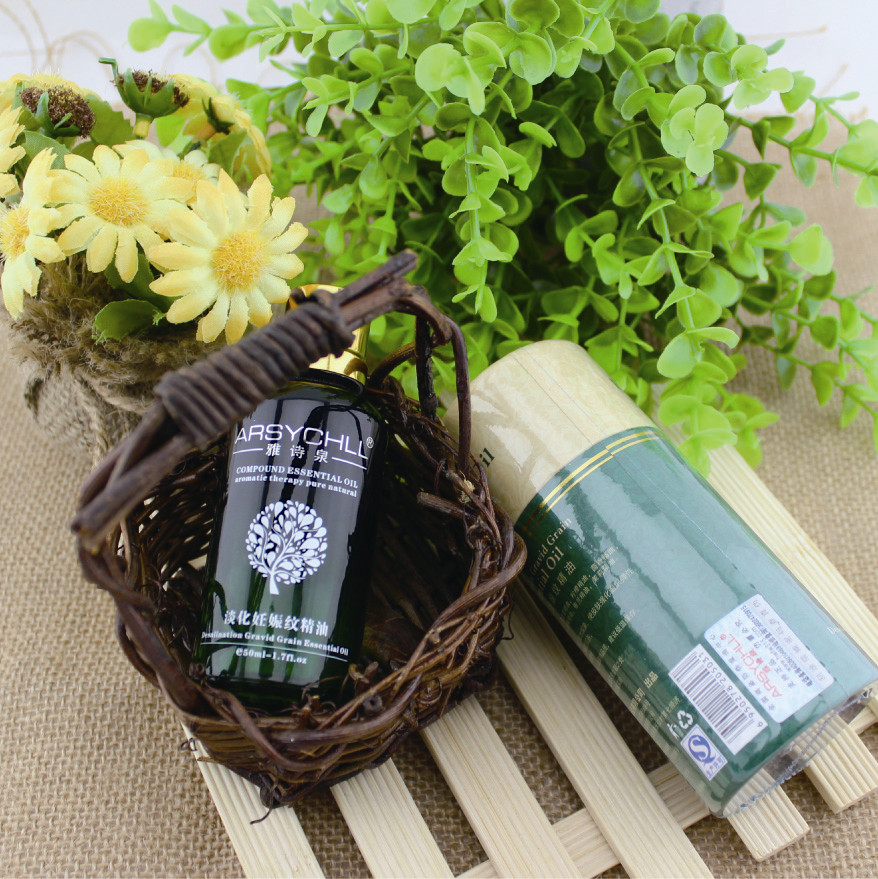 ARSYCHLL Essential Oils Acne Scar Removal Cream Acne Spots Treatment Stretch Marks Whitening Repair Cells Skin Care arsychll 100g