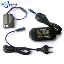 Free Shipping K AC128 KAC128 D AC128 DAC128 AC Power Adapter Kit for Pentax K 50 K50 K 30 K30 K R KR K S1 KS1 K S2 KS2 Cameras