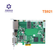 цена на linsn sending card linsn TS921 full color dvi controller sending card led video processor p2.5 led video display screen
