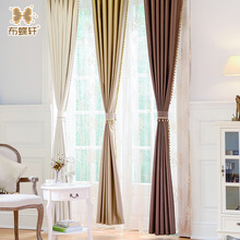 light blocking noise reducing curtain modern and simple style colors thermal insulated blackout curtains for bedroom