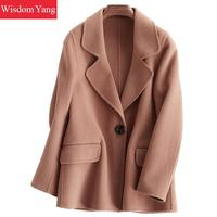 Elegant Coat Beige Brown Khaki Wool Button Womens Coats Winter Warm2018 Female Overcoat Woolen Woman Office Lady Loose Outerwear