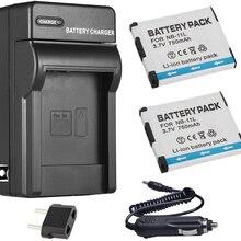 Аккумулятор(2 шт. в упаковке)+ зарядное устройство для цифровой камеры Canon PowerShot SX420, SX420IS, SX430 IS, SX430IS, ELPH 180, ELPH 190 IS, IXUS 190