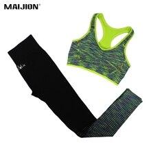 MAIJION Women font b Fitness b font Yoga Sets Seamless Sports Bra Elastic Leggings Pants Sports