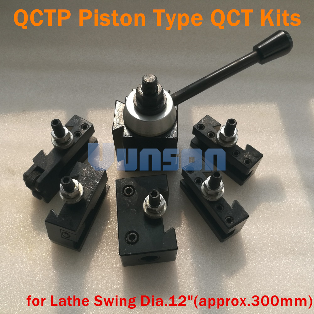 QCTP 251 100 Piston type 12 quick change tool kits QCT kits 1pcs locking tool post