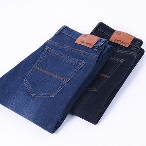 Image 3 - Big Plus Size mężczyźni ocieplane dżinsy 2020 zima nowe mody dorywczo wysokiej jakości polar elastyczne proste grube spodnie Jeans męskie marki