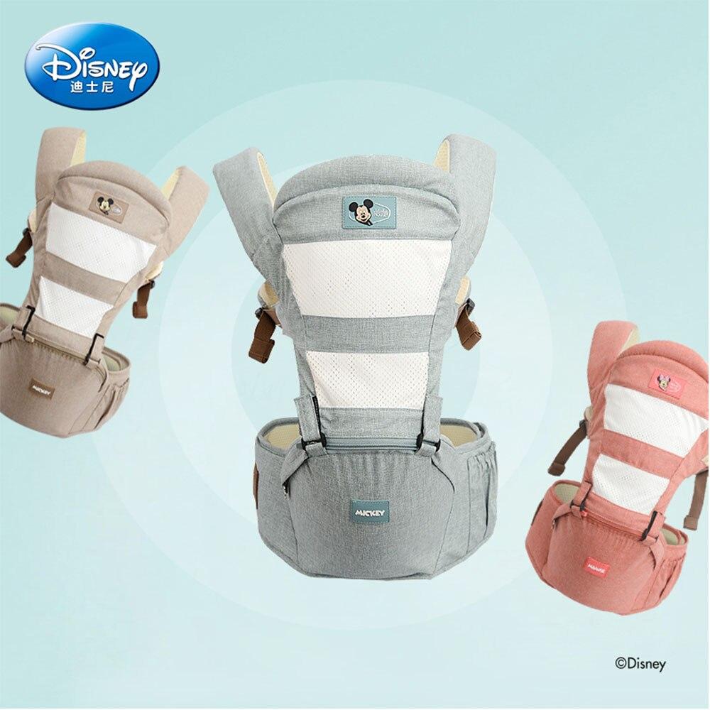 დისნეის Baby Waist Stool Breathable Ergonomic Carrier - ბავშვთა საქმიანობა და აქსესუარები - ფოტო 3