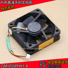 brand new SUNON GM1255PHV1-A 12v 1.7w Projector cooling fan