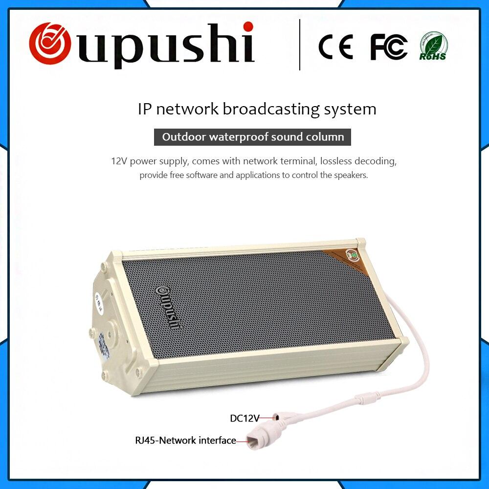 Oupushi беспроводной ip колонка динамик открытый стерео POE настенный динамик усилитель с программным обеспечением, приложение пульт дистанцион