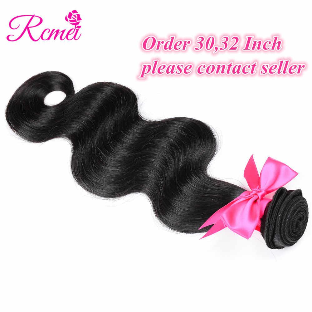Rcmei салон Комплект 8-32 дюймов длинные волосы норка бразильские волнистые человеческие волосы будки 3/4 пучок предложение натуральный черный