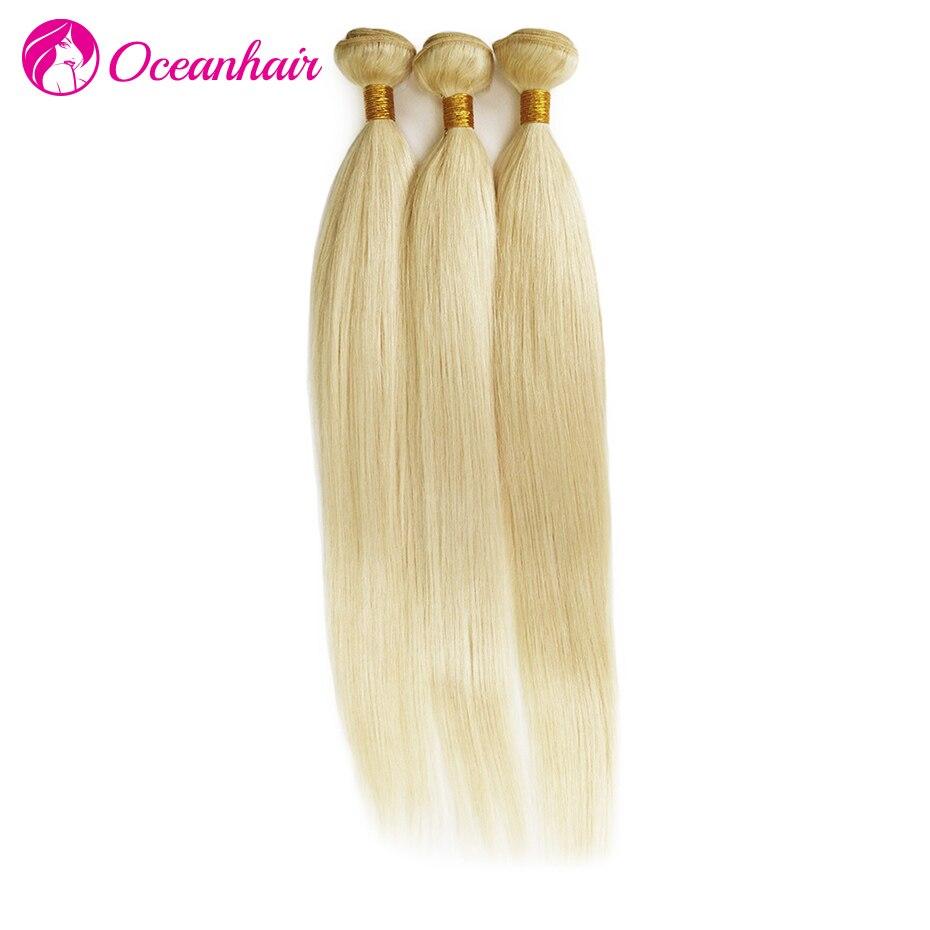 #613 Blonde Virgin Hair 3 Bundles 7A Grade Unprocessed Brazilian Blonde Human Hair Extensions 100% Virgin Hair Weaves