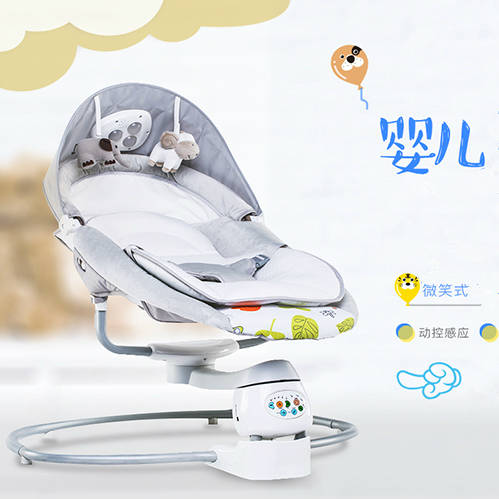 electric bouncer