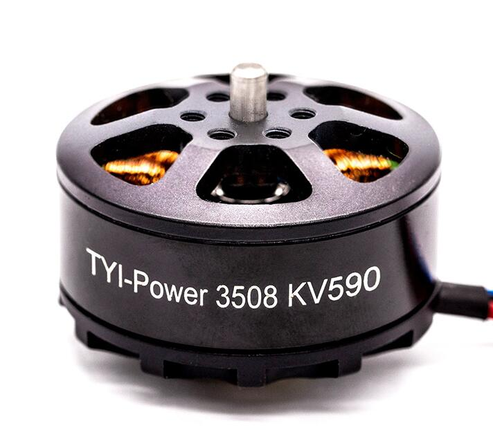 New 3508 KV400 / 590 motor multi-axis aerodynamic brushless external rotor new 3508 kv400 590 motor multi axis aerodynamic brushless external rotor