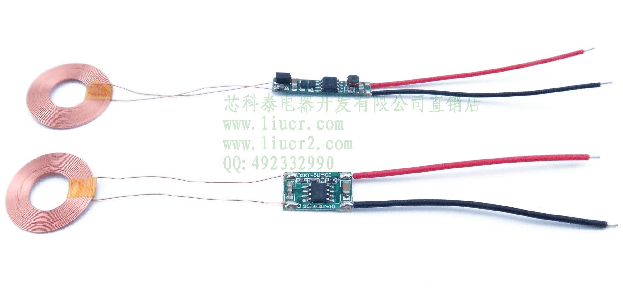 12V20mm Небольшая Катушка Беспроводной зарядки Беспроводной Питание модуль XKT-510 чип XKT510-12