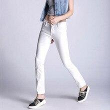 Летний стиль Плюс размер белые джинсы Женщины jeggings прохладный джинсовые высокой талии брюки капри Женский тощий случайные джинсы большой размер