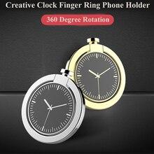 цена на New Clock Style Sockets Cellphone Holder Finger Ring Holder 360 Degree Rotating Phone Bracket For iPhone Samsung HUAWEI HTC