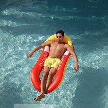 Inflatable Beach Water Hammock