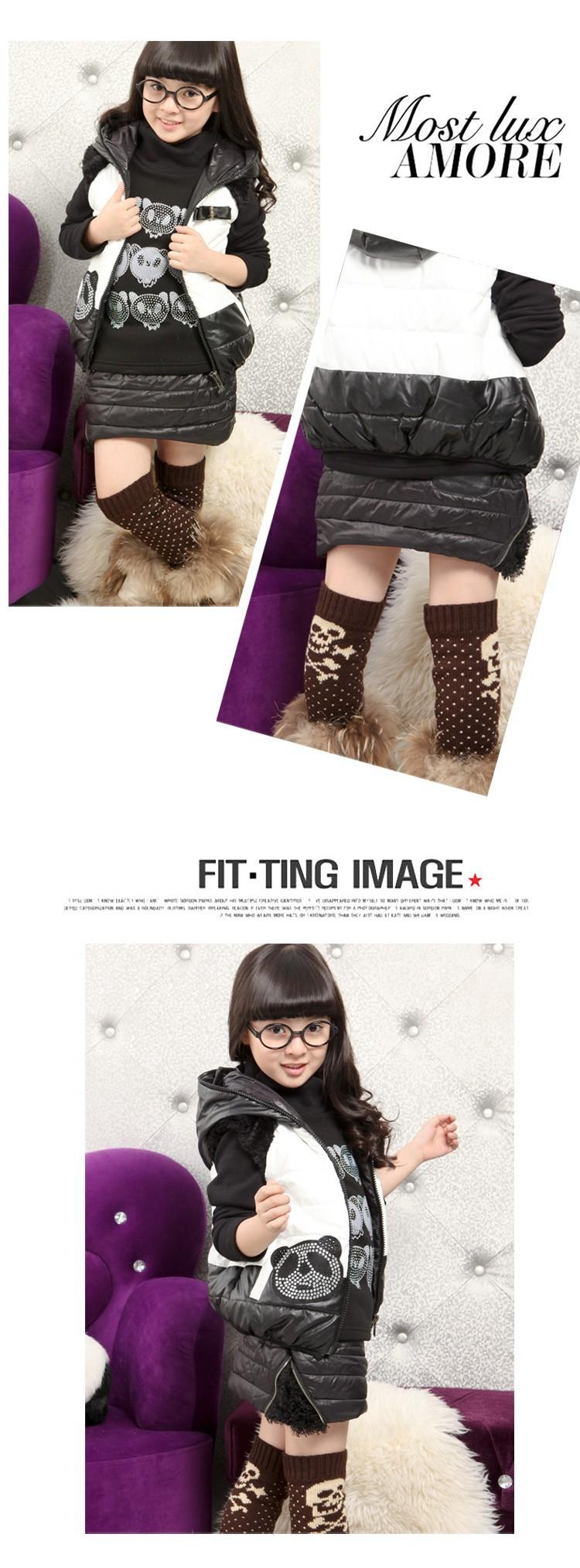 Girls Skirts 86A02