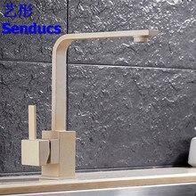 Бесплатная доставка Senducs сантехники с одной ручкой кухня раковина кран из латуни кухонный смеситель, хром водопроводные краны