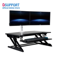 EasyUp Height Adjust Sit Stand Desk Riser Foldable Laptop Desk Notebook/Monitor Holder Stand With Keyboard Tray ID-36