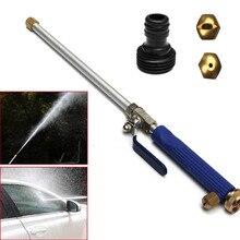 High Pressure Car Washer Sprayer Cleaner Garden watering Nozzle Water Gun Hose +2x Spray Tips for car maintance