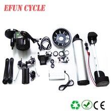 8Fun/Bafang BBSHD/BBS03 mid drive motor kits with 48V 14Ah new bottle/dolphin down tube battery for fat tire bike