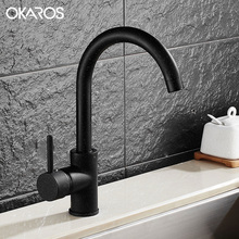 OKAROS Brass Kitchen Faucet Black Brass Faucet 360 Degree Swivel Single Handle Vessel Sink Vintage Kitchen Mixer TapTorneira