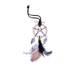 Dream Catcher Hanging-Decor Wind-Chimes Pendant Craft Leaf-Bead Handmade Metal Home-Wall