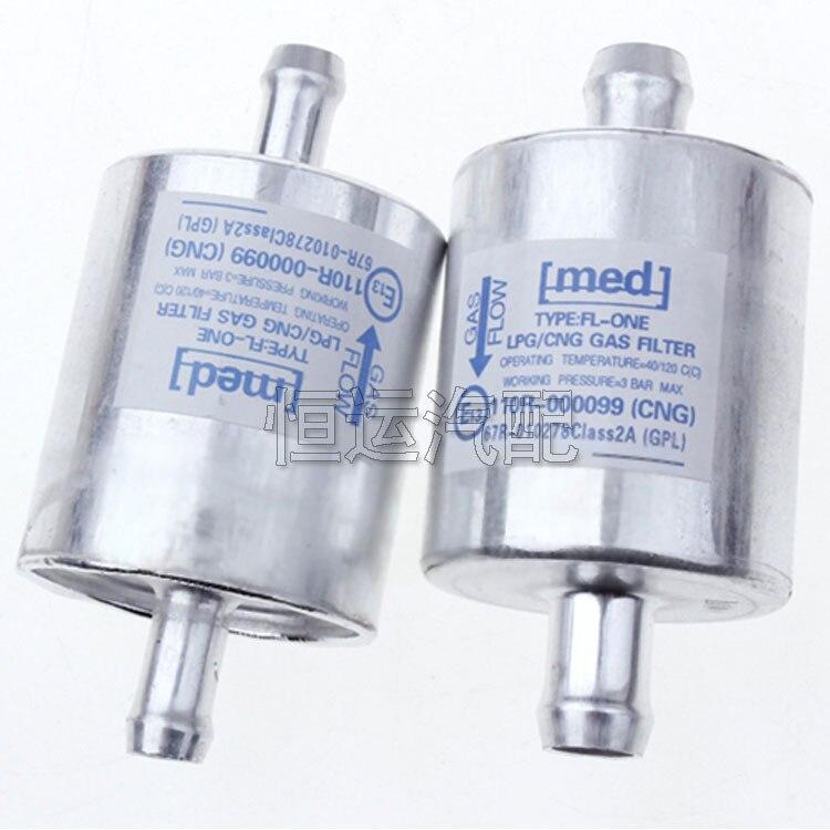 5 x GPL GPL gasfilter OMVL gasfilter INSERTO