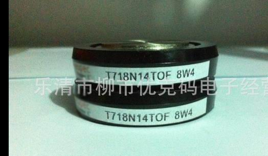 T718N12TOF   Ensure that new and original, fast delivery, 90 days warrantyT718N12TOF   Ensure that new and original, fast delivery, 90 days warranty