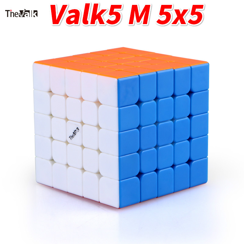 Newest Mofangge Qiyi Valk5 M 5x5x5 Magnetic Stickerless Magic Cube Speed Cube VALK 5 M Black