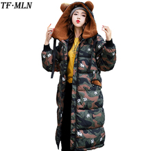 TFMLN 2017 High-quality Women's Winter Coat Jackets Thick Warm Wind Down Jacket Female Fashion Casual Parkas Outwear Plus Size