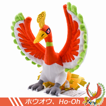 цена 2019 1pcs Ho-oh Plush Toys Cartoon Anime Stuffed Doll 23cm Christmas Gift For Children Free Shipping онлайн в 2017 году