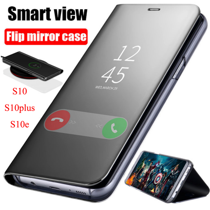 10pcs lot Smart Mirror Flip Case For Samsung Galaxy S10 S10plus S10e Cover Case 7 colors