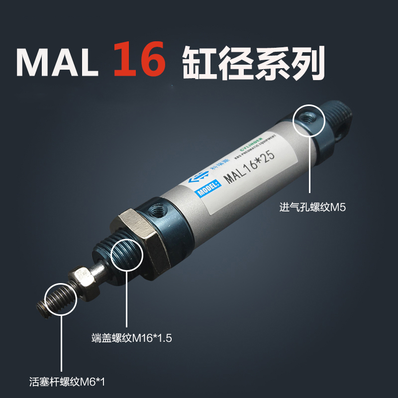 MAL16*125 Rod Single Double Action Pneumatic Cylinder ,Aluminum alloy mini cylinder Free shipping new original pneumatic biaxially double action axis cylinder tn10x30s