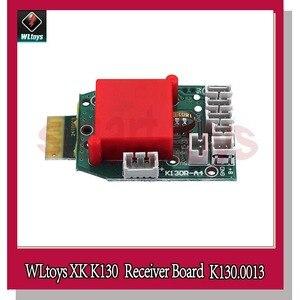 Image 1 - Wltoys XK K130 استقبال مجلس K130.0013 PCB ل WL K130 RC هليكوبتر قطع الغيار