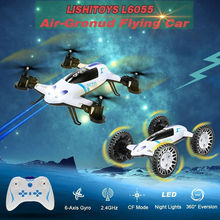 2016 new Lishitoys L6055 Helicopter 2 In 1 Flying Car WIFI Drones can with HD 2MP WIFI FPV Camera  2.4G 4CH 6 Axis RC Helicopter