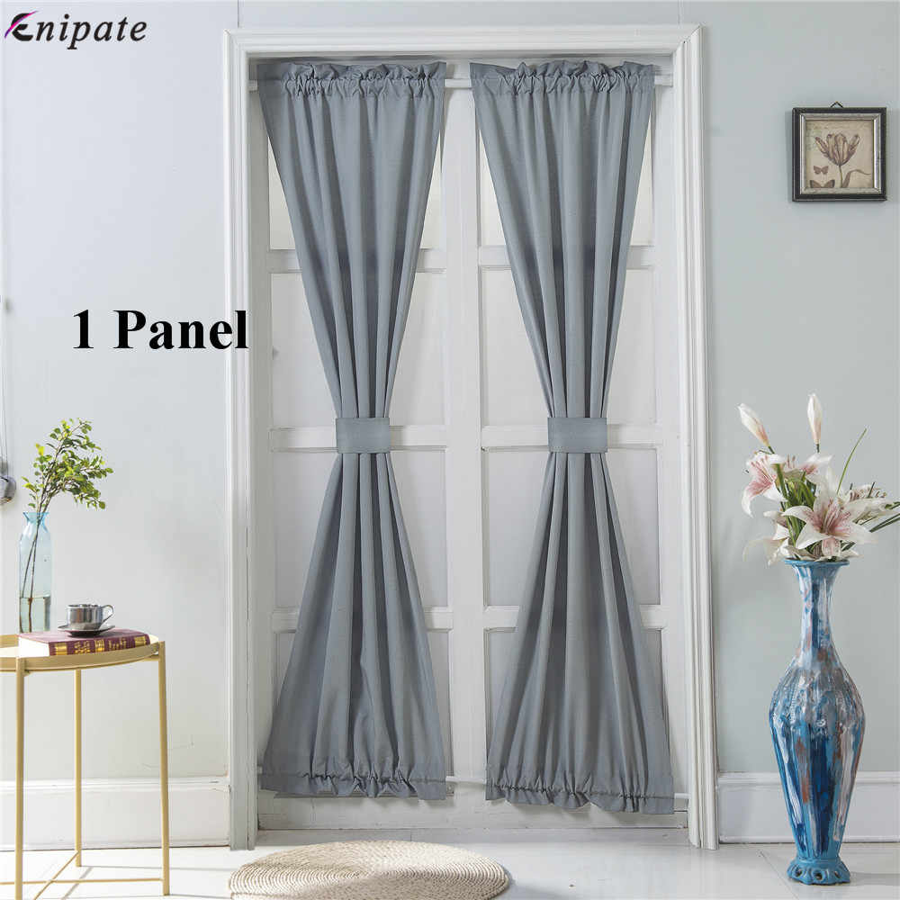 French Door Curtain Panel