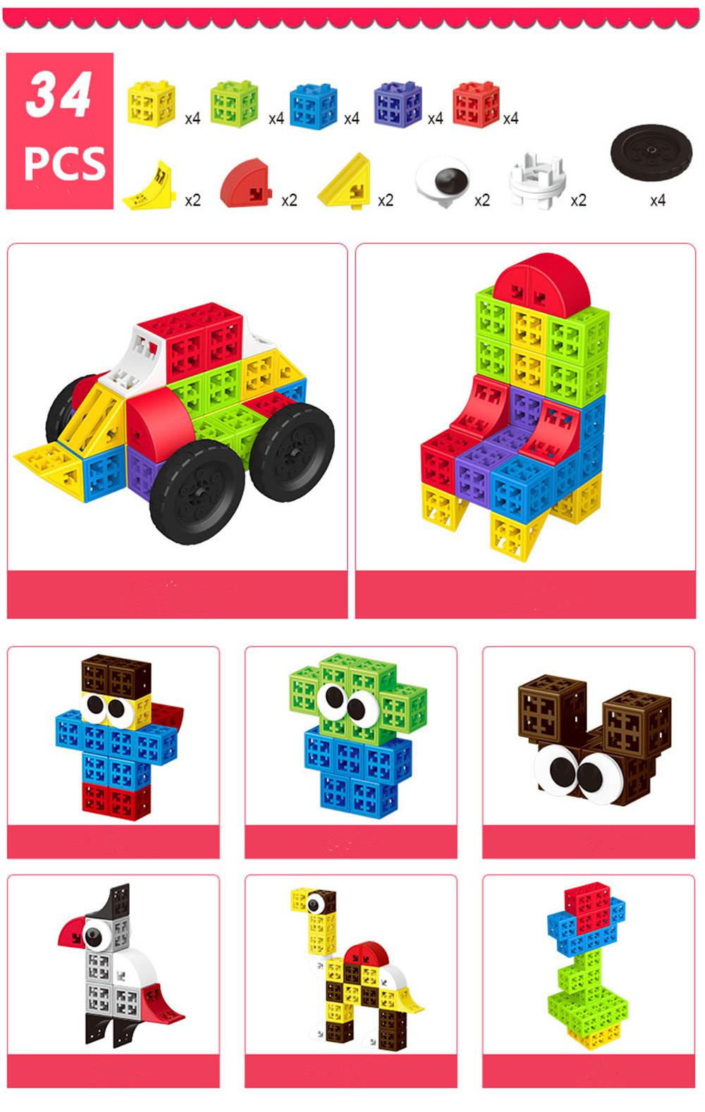 34/48/88/138/188pcs Blocks Cubes Unit Plastic Interlocking Construction Model Building Set of Early Educational Toys For Child 13