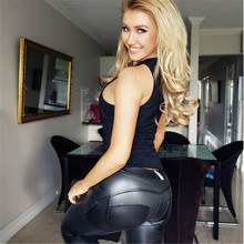 Bestseller Push up Leather Leggings