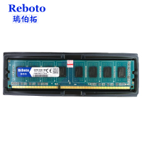 Reboto Ram Ddr4 4GB 8gb Ddr4 2133 For Dimm Ddr4 Ram Memory Compatible All Intel AMD