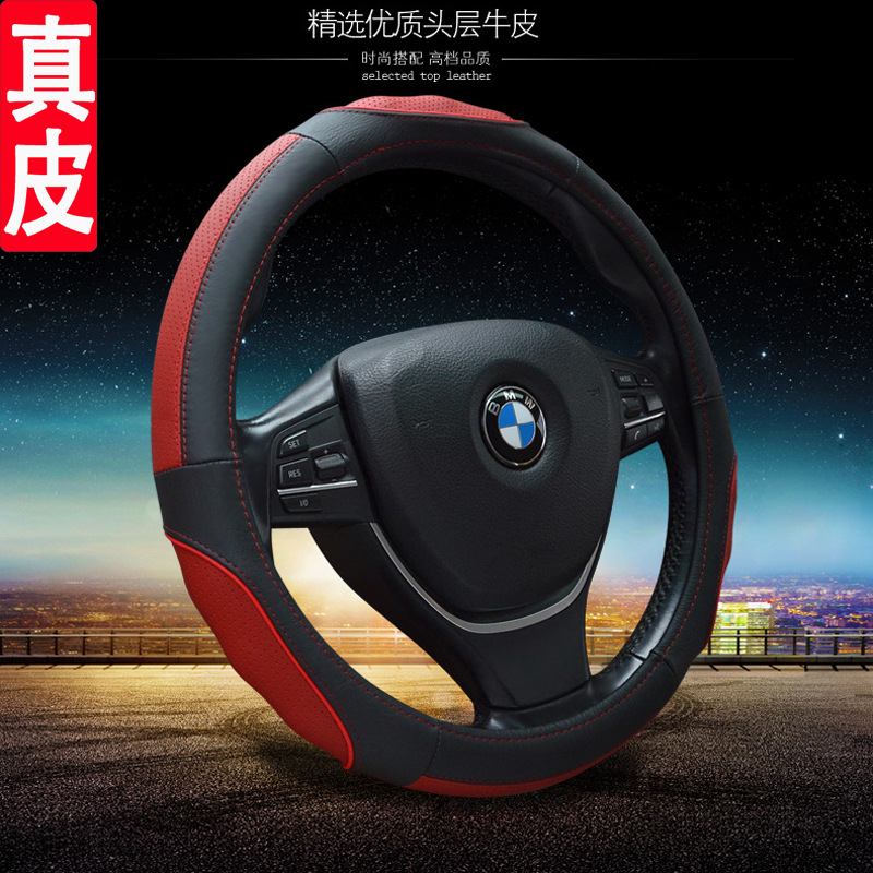 Suitable For Steering Wheel Sets Of Stitching Bulge Leather General Manufacturers Sellin ...