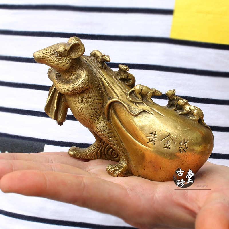 Медь Мышь двигаться пищевой Мышь тянуть мешок Медь металлу домашнего декора рабочего украшения (A865)