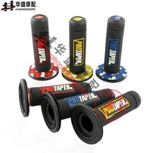 цены 4wd general xr250 klx250 drz250 refires ttr250 dr250 kdx plastic handle  Free shipping