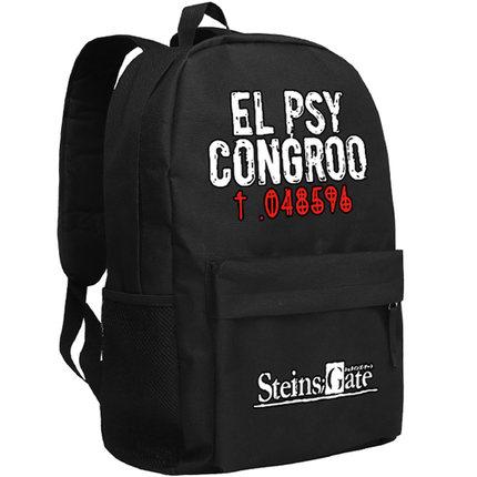 Steins Gate Cosplay Backpack Anime EL PSY CONGROO Oxford School Bag Unisex