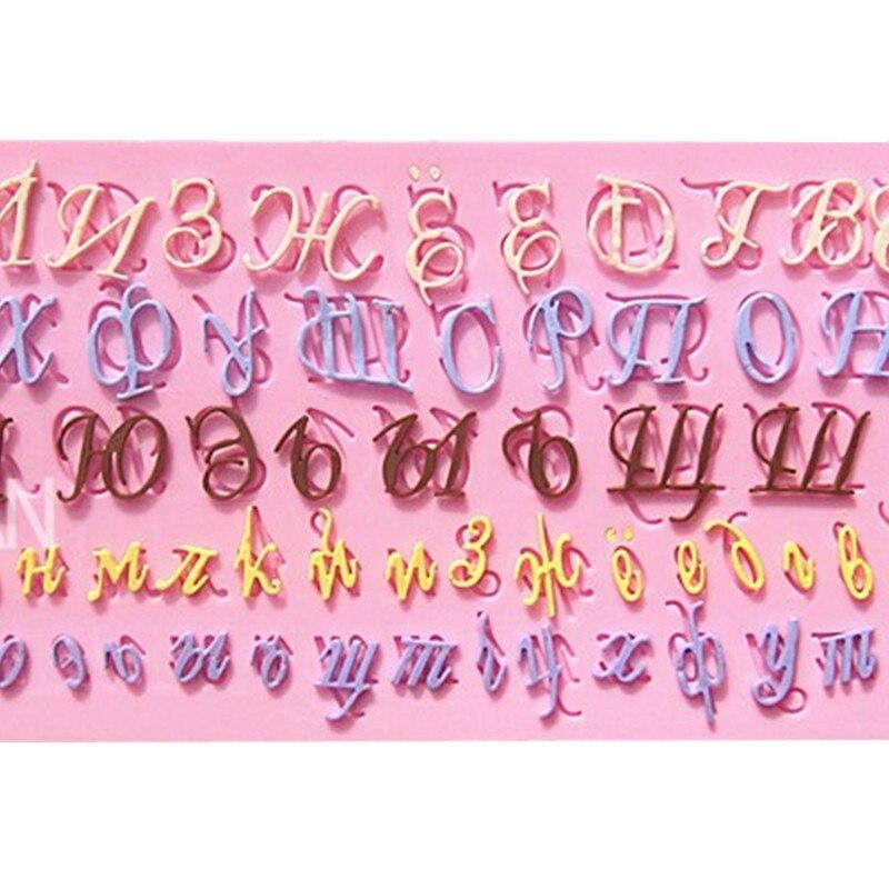 шоколад букв алфавита